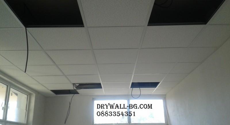 Растерен окачен таван AMF