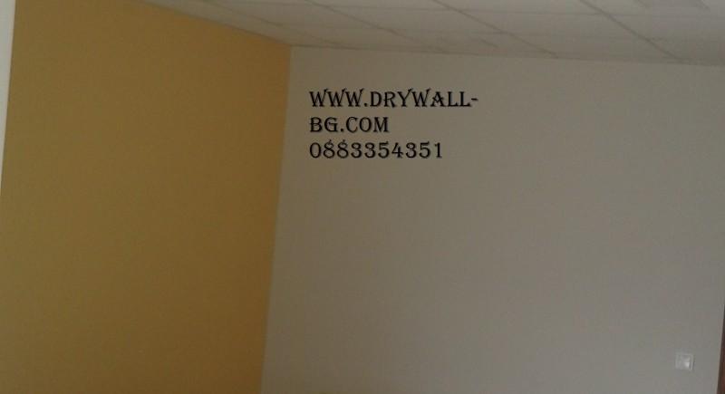 Растерен таван , Armstrong. Монтаж на преградни стени от гипсокартон  в езиков център.