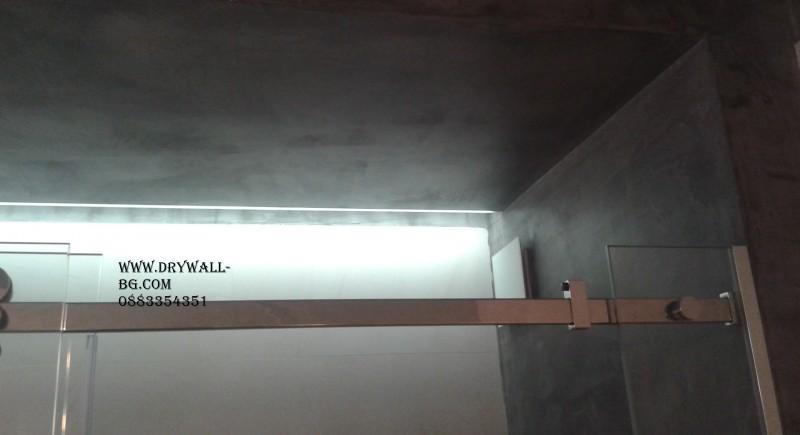 Скрито осветление в баня .
