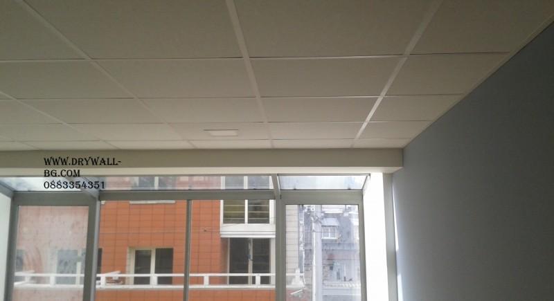 Армстронг таван ,монтаж в учебно заведение .