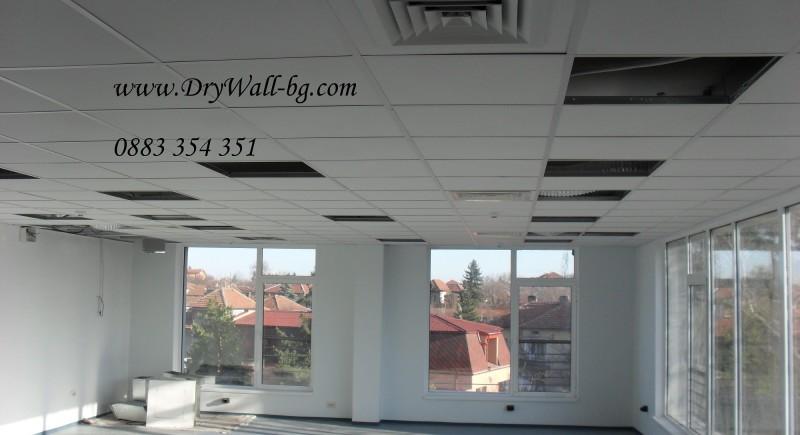 Монтаж на окачени тавани тип растер , по програма за развитие на селските райони.
