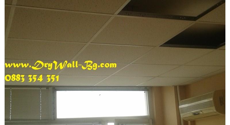 Монтаж на растерни тавани в административна сграда.