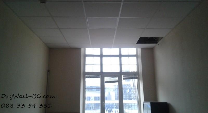 Растерен окачен таван